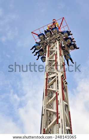 Risky adrenaline amusement  attraction. - stock photo