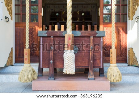 Ritual rice rope in japanese shrine. The Chinese/ Japanese word means offering - stock photo
