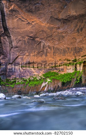 River Narrows Trail in Zion National Park - stock photo