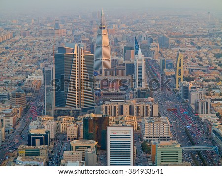 RIYADH - FEBRUARY 29: Aerial view of Riyadh downtown on February 29, 2016 in Riyadh, Saudi Arabia.  - stock photo