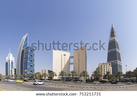 Riyadh, Saudi Arabia,November 11, 2017, King Fahd Road, in scene : Al Faisalia Commercial Building, Ministry of Islamic Affairs and alfaisal museum