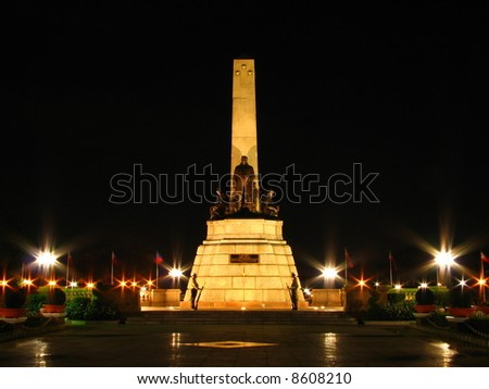 rizal monument at night - stock photo
