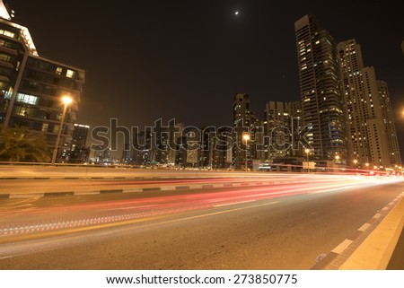 road at the night - stock photo