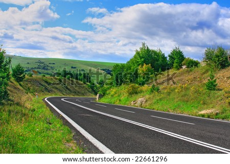 Road in another life - stock photo