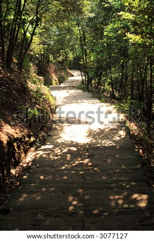 road in chinese temple - stock photo