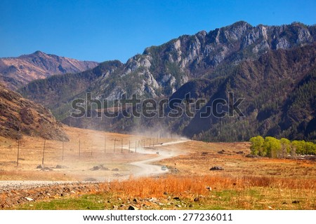 Road in mountain (Altai, Russia)  - stock photo