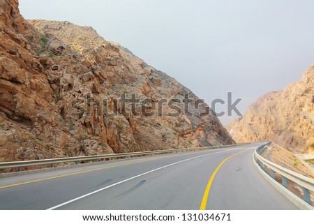 Road in the Omani Mountains
