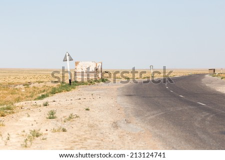 road in the steppes of Kazakhstan - stock photo