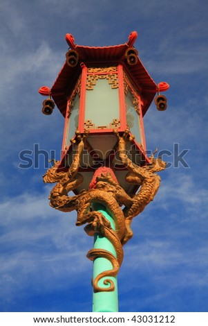 Road Lamp of ChinaTown in San Francisco - stock photo