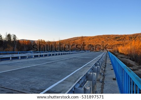 Road M56. Bridge. Amur region. Russia.