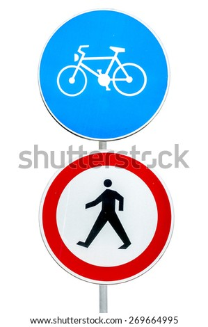 Road sign for a bicycle lane and no people isolated on white - stock photo