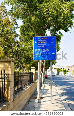 Road sign in Cyprus, Larnaca. Directions to Limassol, Nikosia, Town centre. Marina - stock photo