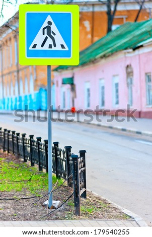 road sign pedestrian crossing in Russia - stock photo