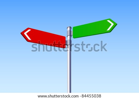 Road sign - see vector in portfolio - stock photo