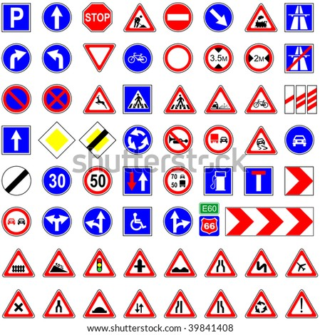 Road sign set. For vector see my portfolio. - stock photo
