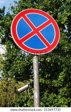 "Road sign ""The stop is forbidden"" - stock photo"