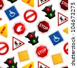 Road signs seamless pattern, bitmap copy - stock photo