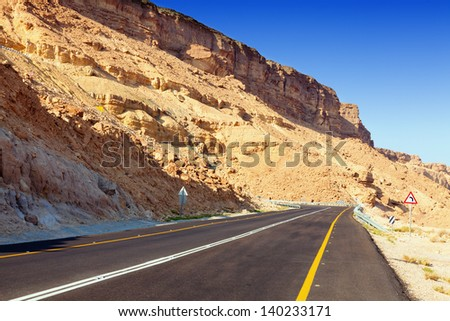 Road through Negev Desert in Israel