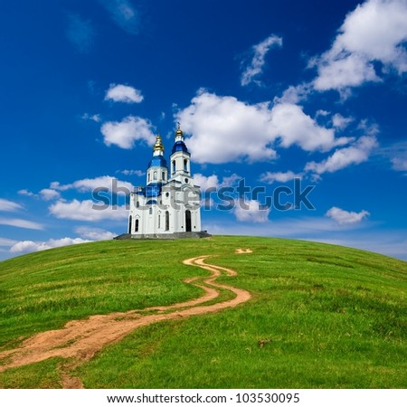 road to a christian church - stock photo