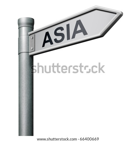 road to asia sign post arrow leading to asian continent asia button or icon isolated