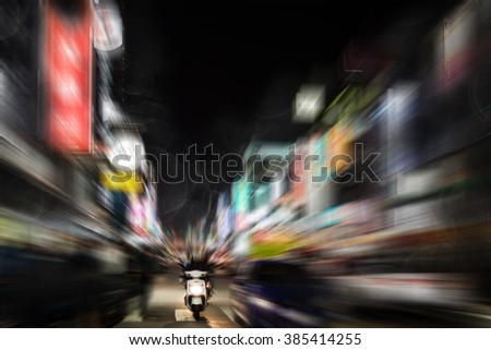 road traffic by night - stock photo