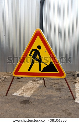 Road works sign showing that road is under construction. Way is blocked. Urban symbol