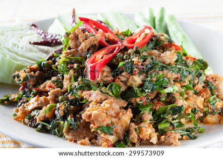 roast beef with Wild Betel Leafbush, Thai foods - stock photo