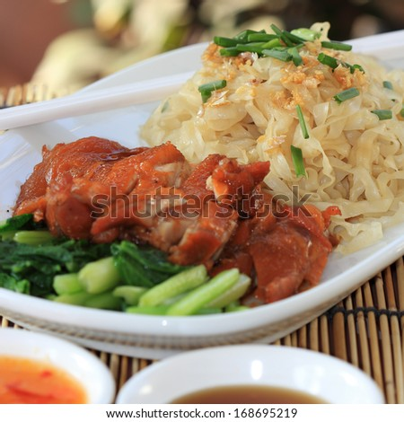 Roast Chicken With Egg Noodle In Chinese Style
