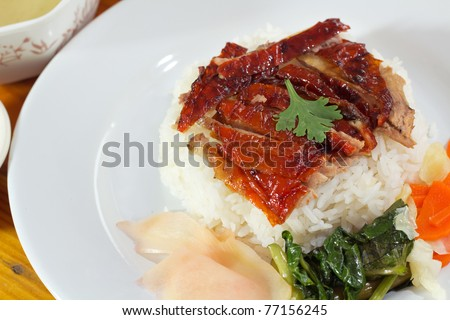 Roast Duck with Rice. Closeup Useful as background for design-works. (Thai food)