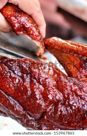 Roasted duck in the market