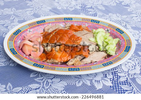 Roasted duck stuffed with buckwheat and vegetables - stock photo