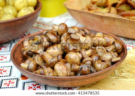 Roasted mushrooms in a dish
