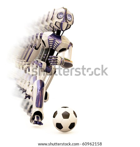 robot dribbles the ball quickly, leaving behind a trail. - stock photo