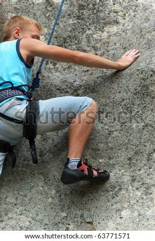 Rock climber. Element of design. - stock photo