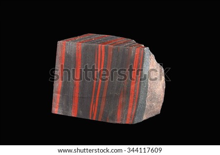 Rock formation Ferruginous quartzite - stock photo