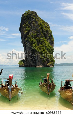 Rock in the water - stock photo