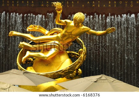 Rockefeller Center on a bright sunny day - stock photo