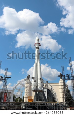 Rocket east at the exhibition of folk achievements in Moscow  - stock photo