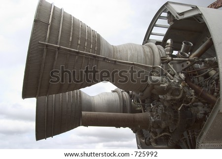 Rocket motors at the bottom of a missile. - stock photo
