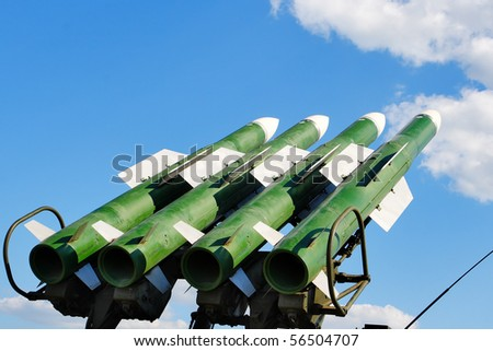 Rocket see in the sky - stock photo