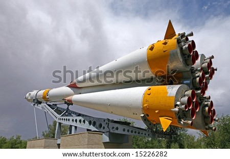 Rocket Souz on the base. - stock photo