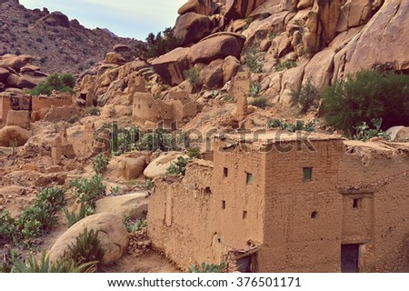 rocks in Tafroute in Atlas mountains in Morocco - stock photo