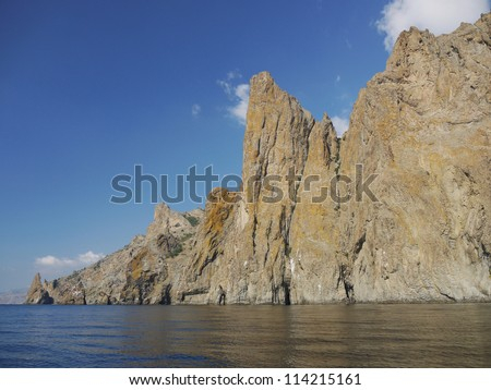 Rocks of Karadag in Crimea