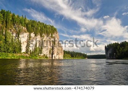 Rocks on the river Schugor in the Komi Republic. National Park Yugid-VA in the Northern Urals.