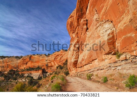 Rocky Road - stock photo