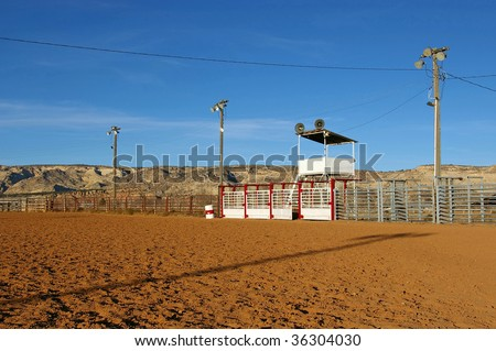 Rodeo arena in a small rural town. - stock photo