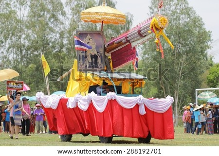 "ROI ET,THAILAND - 6 JUNE 2015 : Rocket festival ""Boon Bang Fai"",Opening of Rocket festival ""Boon Bang Fai"" ,6 JUNE 2015,Festival for agriculture to celebration the raining season"