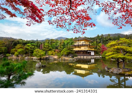 Rokuon-Ji Temple, Kyoto, Japan - stock photo
