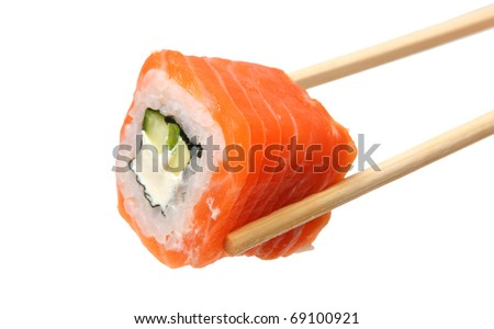 Rolls Japanese food isolated on white background