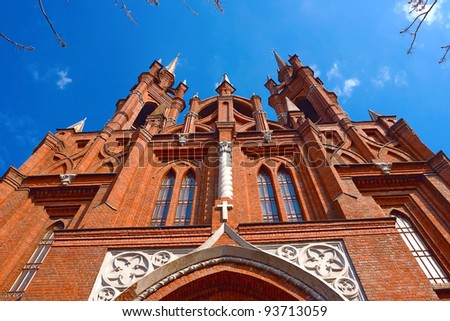Roman-Catholic church in Samara, Russia - stock photo